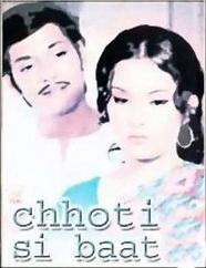 Chhoti_Si_Baat