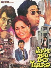 Jaane_Bhi_Do_Yaaro_1983_film_poster1