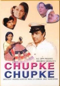 chupke-chupke