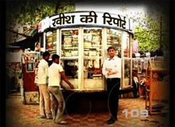 Ravish-ki-Report