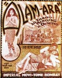 Alam_Ara_poster,_1931