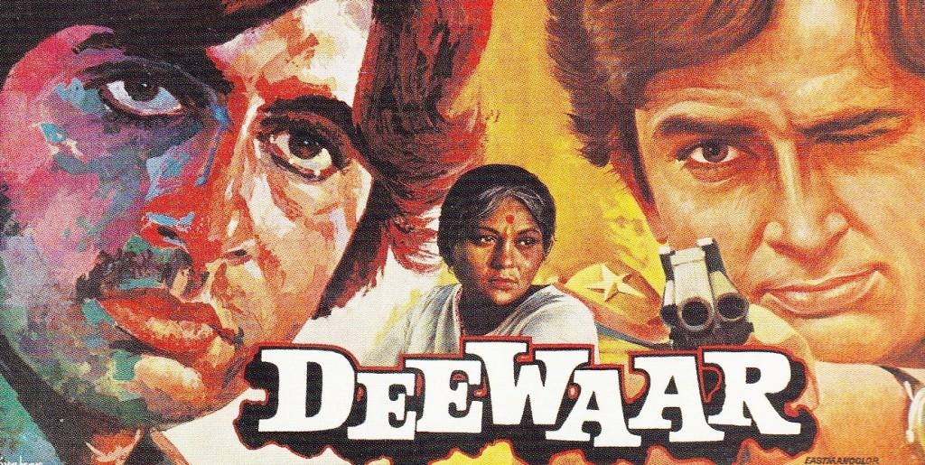 deewar-film-poster