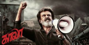 Kaala-Box-Office-Collection
